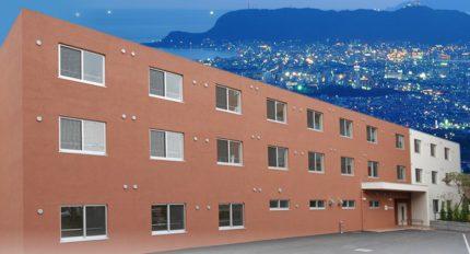 サービス付き高齢者向け住宅 サルーテ石川(北海道函館市)イメージ