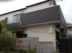 まんてん堂グループホームすま飛松( 兵庫県神戸市須磨区)イメージ