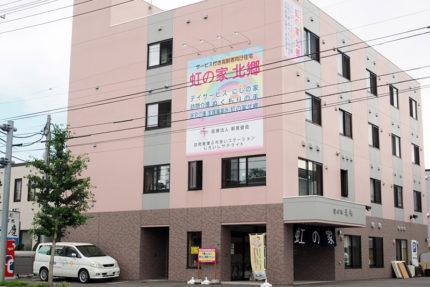 サービス付き高齢者向け住宅 虹の家北郷(北海道札幌市白石区)イメージ