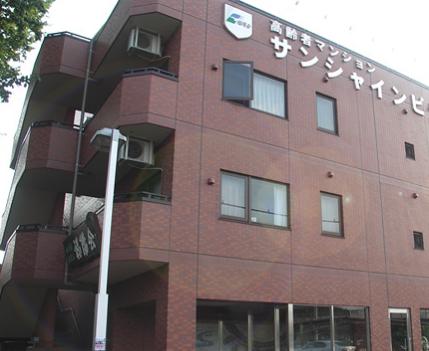 サービス付き高齢者向け住宅 サンシャインビラ(東京都福生市)イメージ