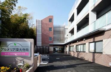 サービス付き高齢者向け住宅 やすらぎの丘 アルメリア深大寺南(東京都調布市)イメージ
