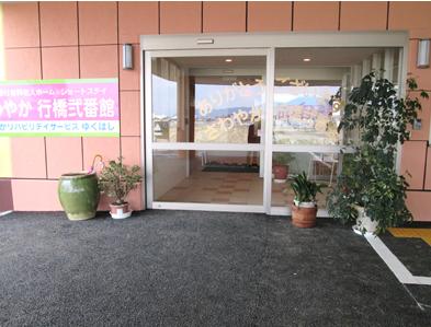 介護付き有料老人ホーム さわやか行橋弐番館(福岡県行橋市)イメージ