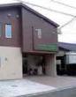 住宅型有料老人ホーム東郷の里(鹿児島県霧島市)イメージ