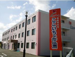 サービス付き高齢者向け住宅 ここいち「上江洲」(沖縄県うるま市)イメージ
