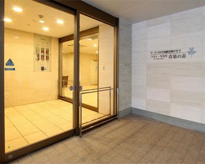 サービス付き高齢者向け住宅 ラヴィータカサ青葉の森(千葉県千葉市中央区)イメージ