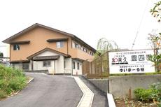 サービス付き高齢者向け住宅 ご隠居長屋和楽久豊四季(千葉県柏市)イメージ