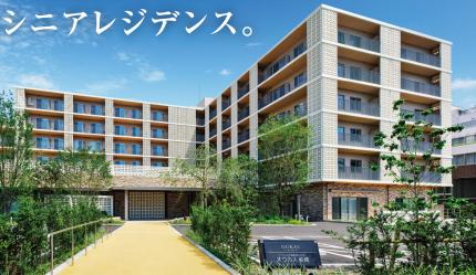サービス付き高齢者向け住宅 オウカス舟橋(千葉県子船橋市)イメージ