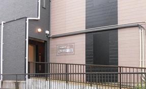 サービス付き高齢者向け住宅 らぽーるレジデンス佐倉(千葉県香取市)イメージ