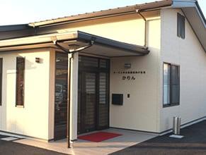 サービス付き高齢者向け住宅 かりん(茨城県石岡市)イメージ