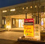 サービス付き高齢者向け住宅 Casa Felice(茨城県石岡市)イメージ