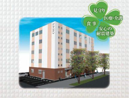 サービス付き高齢者向け住宅 常陸多賀メディエートプラザ(茨城県日立市)イメージ