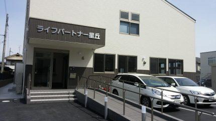 住宅型有料老人ホーム ライフパートナー星丘(大阪府枚方市)イメージ