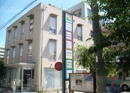 グループホーム 神港園レインボー西宮(兵庫県西宮市)イメージ