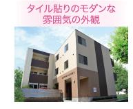 サービス付き高齢者向け住宅 エクラットホーム リボン(大阪府八尾市)イメージ