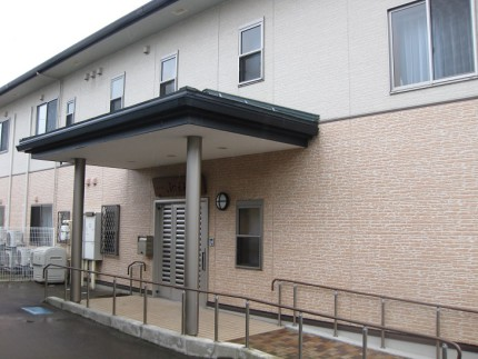 グループホーム ニチイケアセンター柏崎 (新潟県柏崎市)イメージ