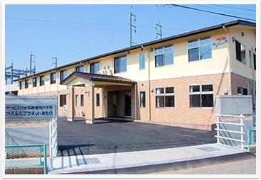 サービス付き高齢者向け住宅 コスモスプラネットあもり(長野県長野市)イメージ