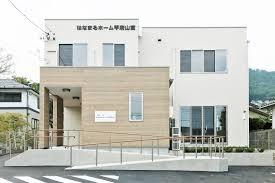 グループホーム はなまるホーム甲府山宮(山梨県甲府市)イメージ