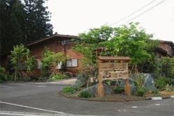 グループホーム 癒しの家(新潟県上越市)イメージ