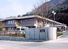 グループホーム 回生荘(山梨県都留市)イメージ