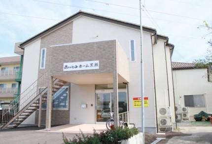 サービス付き高齢者向け住宅 ありがとうホーム黒瀬(富山県富山市)イメージ
