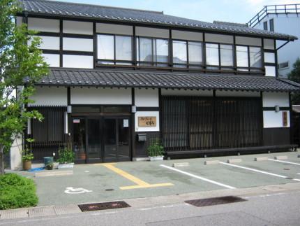 グループホーム おわら(富山県富山市)イメージ