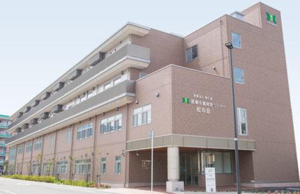 笙の里(福井県敦賀市)イメージ