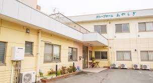 グループホームあやらぎ(山口県下関市)イメージ