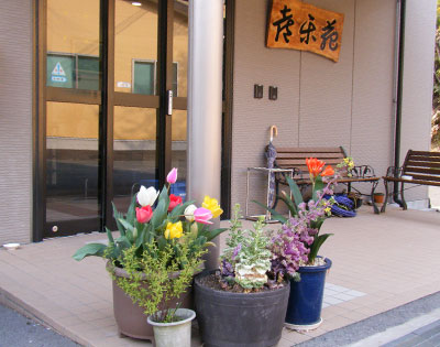 グループホーム喜楽苑(山口県宇部市)イメージ