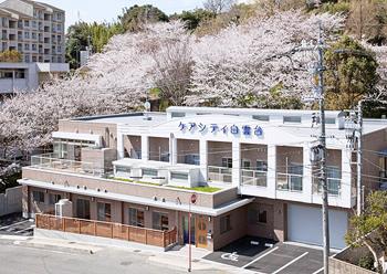 グループホーム ケアシティ白雲台(山口県下関市)イメージ