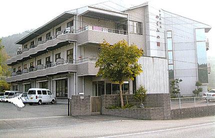 ケアハウアス めぐみの園(山口県美祢市) イメージ