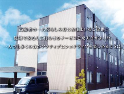 カルモ黒原城内(大阪府寝屋川市)イメージ