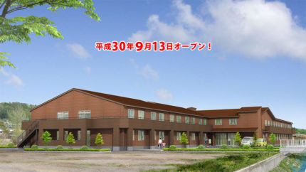 サービス付き高齢者向け住宅 第2偕楽園ホーム(東京都八王子市)イメージ