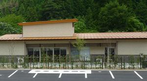 グループホーム にいざとさくらの丘(岡山県新見市)イメージ
