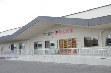 グループホーム あかねの里(島根県出雲市)イメージ