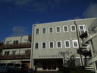 住宅型有料老人ホーム サンスマイル稲毛(千葉県千葉市稲毛区)イメージ
