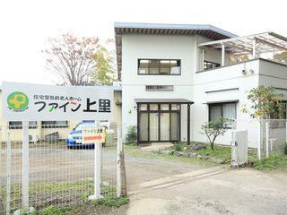 住宅型有料老人ホーム ファイン上里(埼玉県児玉郡上里町)イメージ