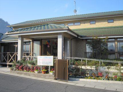 グループホーム 桃源の家大島(岡山県笠岡市)イメージ