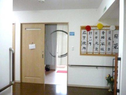 住宅型有料老人ホーム セカンドライフ美咲ホーム小櫃(千葉県君津市)イメージ