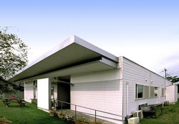 グループホーム ももたろうの郷なかよし苑(岡山県岡山市北区)イメージ