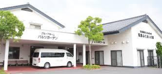 荒島ふれあいの郷グループホームバルツガーデン(島根県安来市)イメージ
