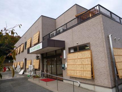グループホーム さくらそう玉島(岡山県倉敷市)イメージ
