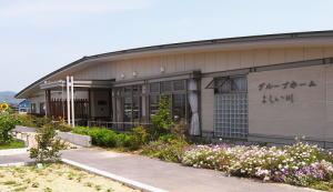 グループホーム よしい川(岡山県岡山市東区)イメージ