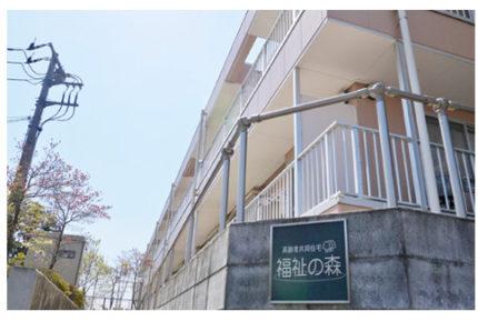 住宅型有料老人ホーム 福祉の森(埼玉県所沢市)イメージ