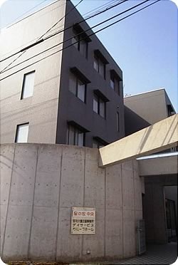 グループホーム 星の家中央(岡山県岡山市北区)イメージ