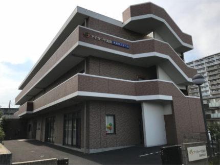住宅型有料老人ホーム アイカーサ流山(千葉県流山市)イメージ