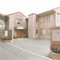 グループホーム ひなぎく(岡山県倉敷市)イメージ