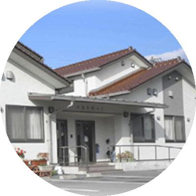 グループホーム ひなたぼっこ西川津(島根県松江市)イメージ