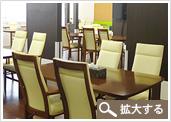 サービス付き高齢者向け住宅 はまなすの里(埼玉県本庄市)イメージ