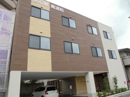 住宅型有料老人ホーム 医心館南浦和(埼玉県さいたま市南区)イメージ