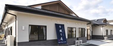 グループホーム えんじゅ千織り庵(広島県福山市)イメージ